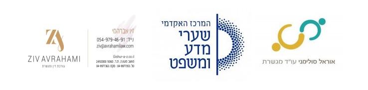 logo_sharei